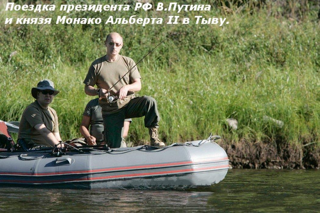 Лодка лесник